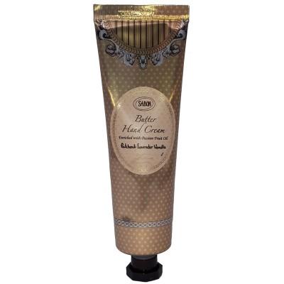 Sabon Patchouli Lavender Vanilla Hand Cream 75ml