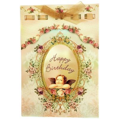 Michal Negrin Happy Birthday Greeting Card