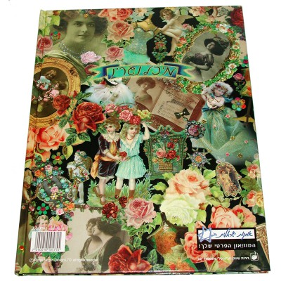 Michal Negrin A4 Large Hardcover Lined Notebook