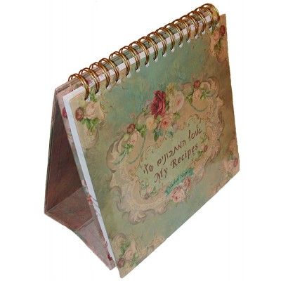 Michal Negrin My Recipes Hardcover Spiral Notebook