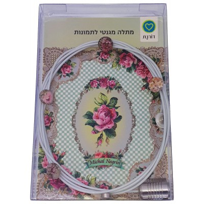 Michal Negrin Magnetic Photo Rope