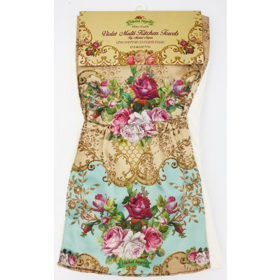 Michal Negrin Cream Roses Satin Pockets Kitchen Towel
