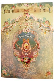 Michal Negrin Best Wishes Greeting Card