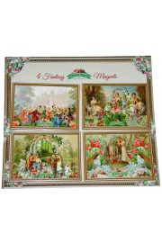 Michal Negrin Refrigerator Magnets Set