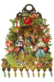 Michal Negrin One Of a Kind Laser Cut Wall Ornament