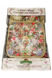 Michal Negrin Kitchen Apron, Oven Mitt and Pot-Holder Set